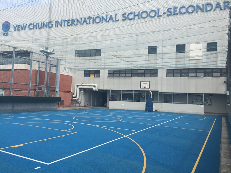 Yew Chung International School