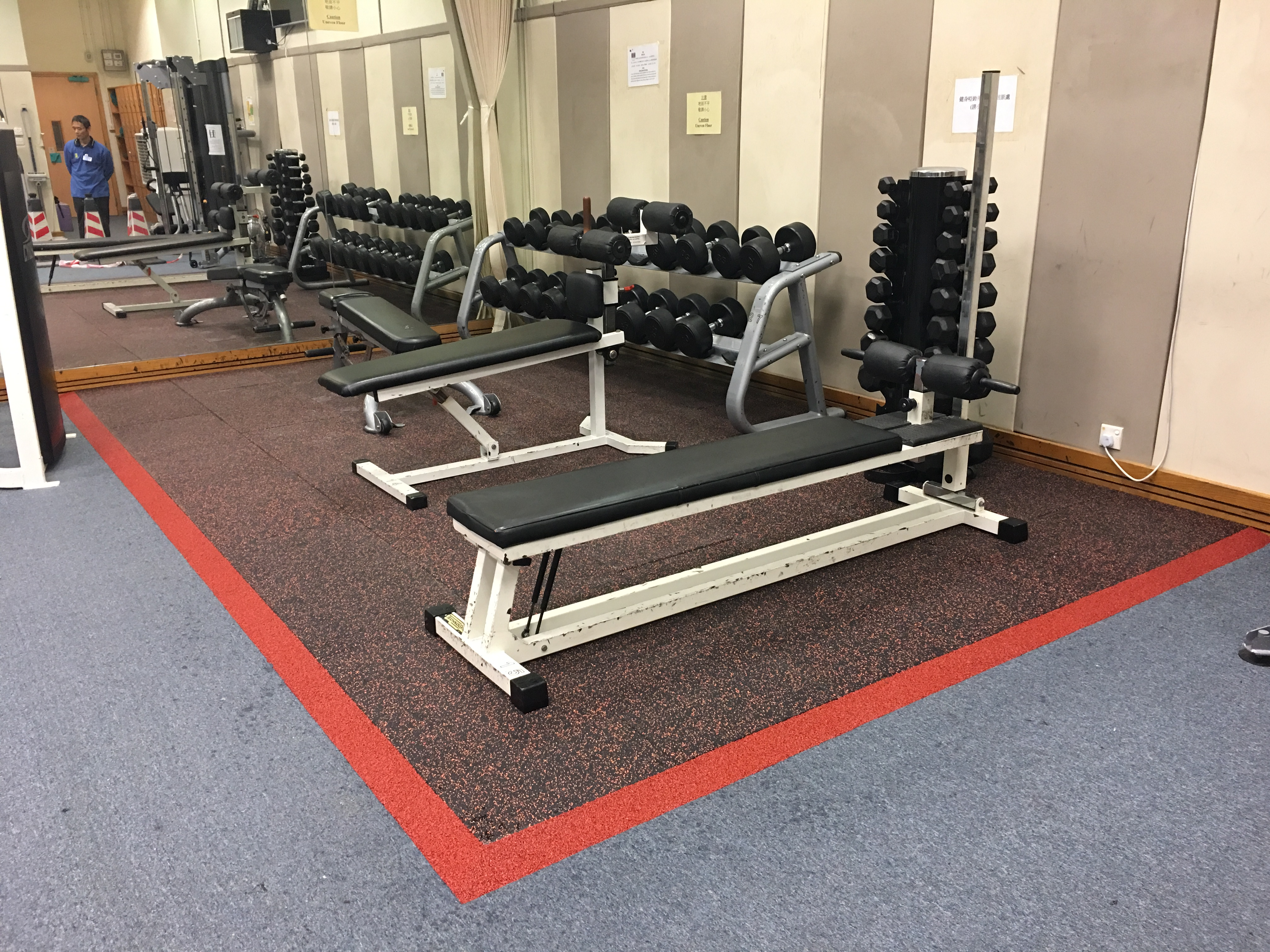 Po Kong Village Road Sports Centre Gym room